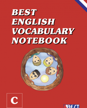 Best English Vocabulary Notebook C English Book Cover Front Page