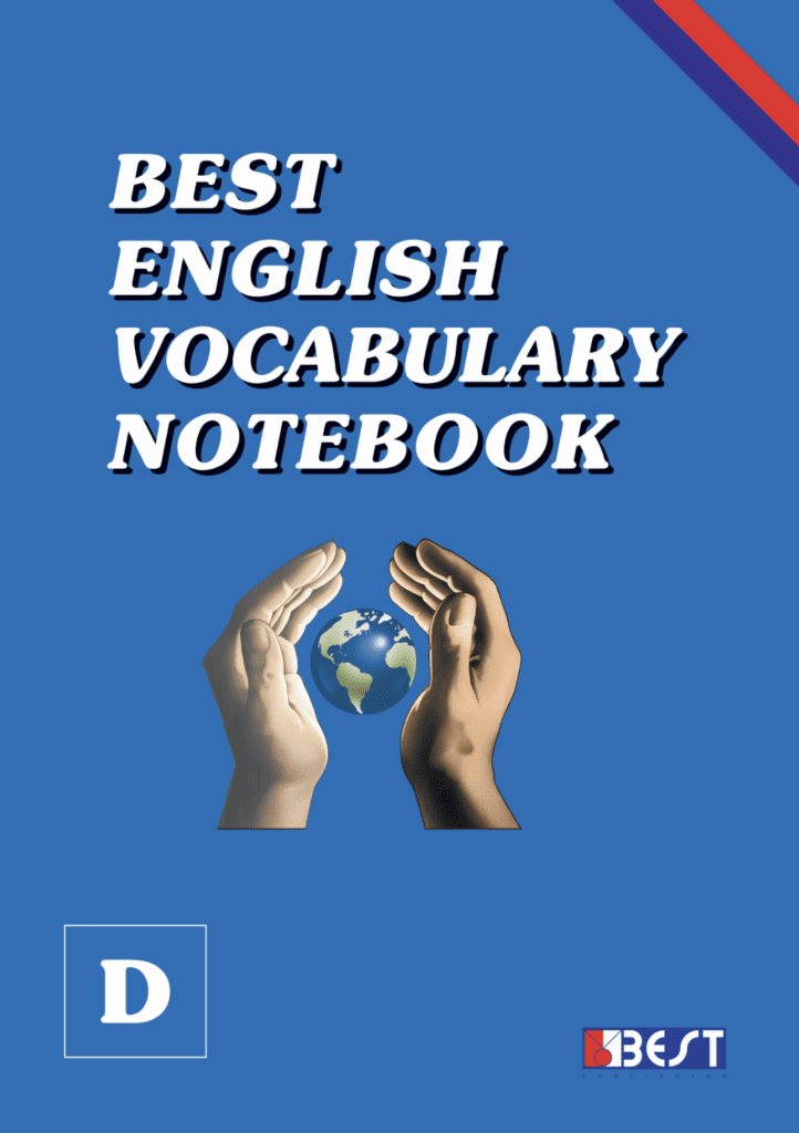 Best English Vocabulary Notebook D English Book Cover Front Page