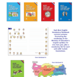 Best-Publishing-Catalogue_Page_31