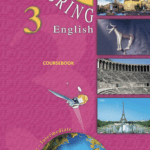 Exploring English 3 English Book Cover Front Page
