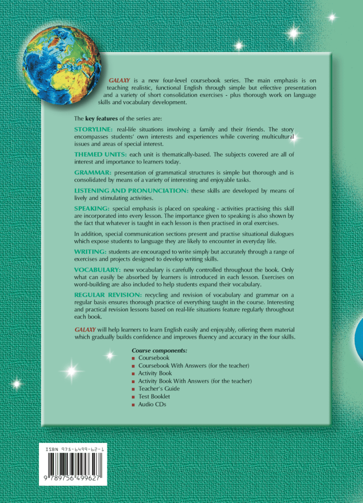 Galaxy 1 English Book Cover Back Page