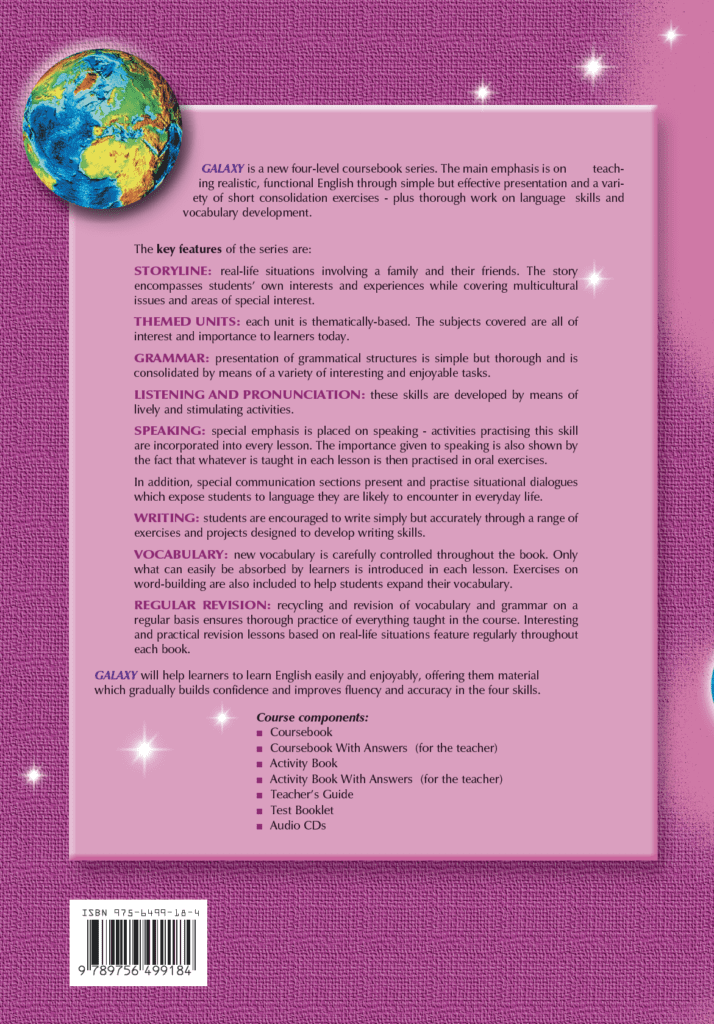Galaxy 2 English Book Cover Back Page