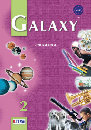 Galaxy 2 English Book Cover Front Page